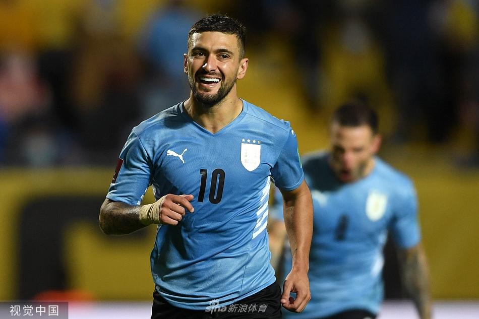 L'Uruguay batte la Bolivia senza gol di Suarez e Valverde